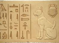 Древнеегипетская кошка