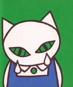Герпес у кошки: симптомы и лечение