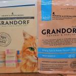 Корм для кошек GRANDORF — обзор, отзывы, рекомендации
