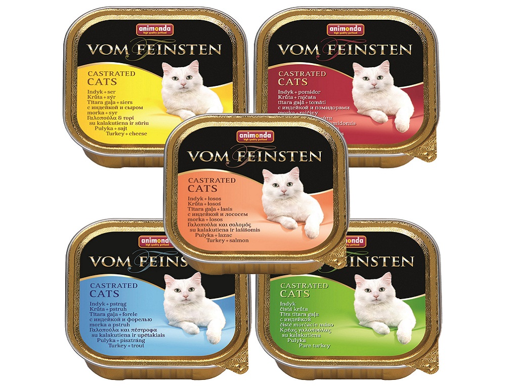 Корма для кошек Animonda – не вся анимонда одинаково полезна