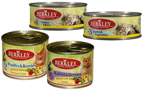 Обзор консервированного корма Berkley
